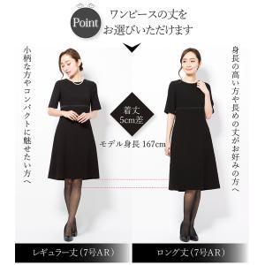 日本製生地 喪服 礼服 レディース ブラックフォーマル スーツ|sutekitaiken|05