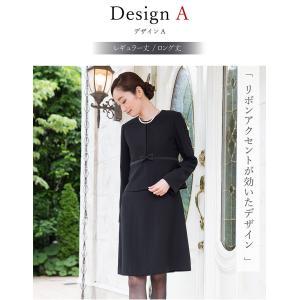 日本製生地 喪服 礼服 レディース ブラックフォーマル スーツ|sutekitaiken|06