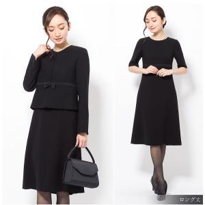 日本製生地 喪服 礼服 レディース ブラックフォーマル スーツ|sutekitaiken|08