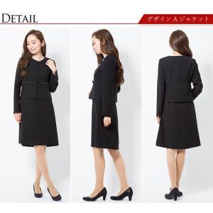 日本製生地 喪服 礼服 レディース ブラックフォーマル スーツ|sutekitaiken|09
