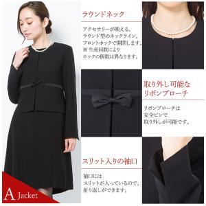 日本製生地 喪服 礼服 レディース ブラックフォーマル スーツ|sutekitaiken|10