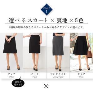 スーツ レディース スカートスーツ ビジネス テーラード タイト フレア ロング タック ストレッチ 女性 面接 就活 30代 40代 大きいサイズ 小さいサイズ 洗える|sutekitaiken|02