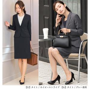 スーツ レディース スカートスーツ ビジネス テーラード タイト フレア ロング タック ストレッチ 女性 面接 就活 30代 40代 大きいサイズ 小さいサイズ 洗える|sutekitaiken|12