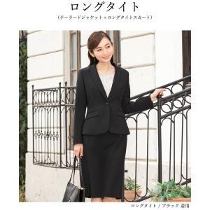 スーツ レディース スカートスーツ ビジネス テーラード タイト フレア ロング タック ストレッチ 女性 面接 就活 30代 40代 大きいサイズ 小さいサイズ 洗える|sutekitaiken|13