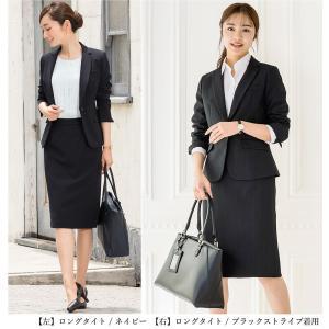 スーツ レディース スカートスーツ ビジネス テーラード タイト フレア ロング タック ストレッチ 女性 面接 就活 30代 40代 大きいサイズ 小さいサイズ 洗える|sutekitaiken|14