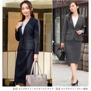 スーツ レディース スカートスーツ ビジネス テーラード タイト フレア ロング タック ストレッチ 女性 面接 就活 30代 40代 大きいサイズ 小さいサイズ 洗える|sutekitaiken|15