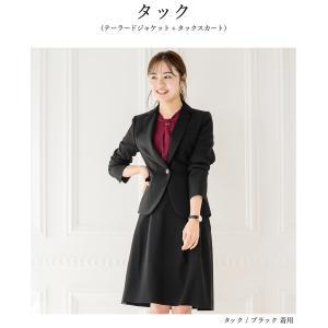 スーツ レディース スカートスーツ ビジネス テーラード タイト フレア ロング タック ストレッチ 女性 面接 就活 30代 40代 大きいサイズ 小さいサイズ 洗える|sutekitaiken|16