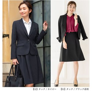 スーツ レディース スカートスーツ ビジネス テーラード タイト フレア ロング タック ストレッチ 女性 面接 就活 30代 40代 大きいサイズ 小さいサイズ 洗える|sutekitaiken|18