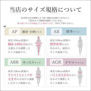 スーツ レディース スカートスーツ ビジネス テーラード タイト フレア ロング タック ストレッチ 女性 面接 就活 30代 40代 大きいサイズ 小さいサイズ 洗える|sutekitaiken|21