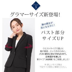 スーツ レディース スカートスーツ ビジネス テーラード タイト フレア ロング タック ストレッチ 女性 面接 就活 30代 40代 大きいサイズ 小さいサイズ 洗える|sutekitaiken|05