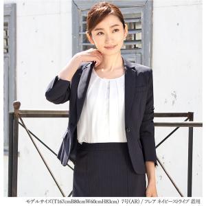 スーツ レディース スカートスーツ ビジネス テーラード タイト フレア ロング タック ストレッチ 女性 面接 就活 30代 40代 大きいサイズ 小さいサイズ 洗える|sutekitaiken|06