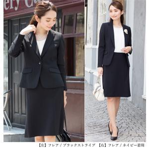 スーツ レディース スカートスーツ ビジネス テーラード タイト フレア ロング タック ストレッチ 女性 面接 就活 30代 40代 大きいサイズ 小さいサイズ 洗える|sutekitaiken|07