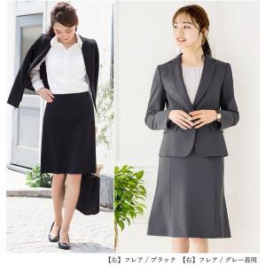 スーツ レディース スカートスーツ ビジネス テーラード タイト フレア ロング タック ストレッチ 女性 面接 就活 30代 40代 大きいサイズ 小さいサイズ 洗える|sutekitaiken|08