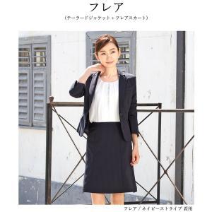 スーツ レディース スカートスーツ ビジネス テーラード タイト フレア ロング タック ストレッチ 女性 面接 就活 30代 40代 大きいサイズ 小さいサイズ 洗える|sutekitaiken|09