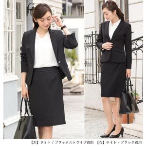 スーツ レディース スカートスーツ ビジネス テーラード タイト フレア ロング タック ストレッチ 女性 面接 就活 30代 40代 大きいサイズ 小さいサイズ 洗える|sutekitaiken|10