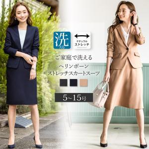 スーツ レディース スカートスーツ ビジネス テーラード カラーレス 2点セット 洗える ストレッチ シャドーストライプ オフィス|sutekitaiken