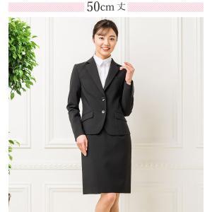 スーツ レディース スカートスーツ 就活スーツ リクルートスーツ 就活 テーラード 女性 ジャケット 1ボタン 2ボタン 膝上 膝下 洗える 半裏地|sutekitaiken|11