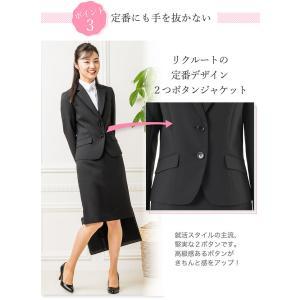 スーツ レディース スカートスーツ 就活スーツ リクルートスーツ 就活 テーラード 女性 ジャケット 1ボタン 2ボタン 膝上 膝下 洗える 半裏地|sutekitaiken|09