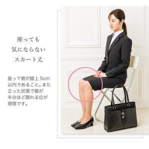 スーツ レディース スカートスーツ 就活スーツ リクルートスーツ 就活 テーラード 女性 ジャケット 1ボタン 2ボタン 膝上 膝下 洗える 半裏地|sutekitaiken|10