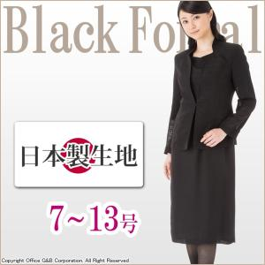 喪服 礼服  レディース ブラックフォーマル スーツ ロング丈 夏 大きいサイズ sutekitaiken