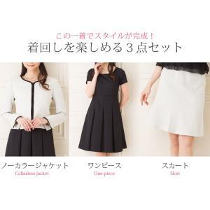 入学式 スーツ ママ 3点セットブレードラインドットフォーマルスーツ|sutekitaiken|02