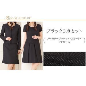 入学式 スーツ ママ 3点セットブレードラインドットフォーマルスーツ|sutekitaiken|11