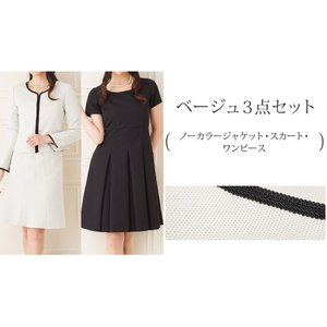 入学式 スーツ ママ 3点セットブレードラインドットフォーマルスーツ|sutekitaiken|12