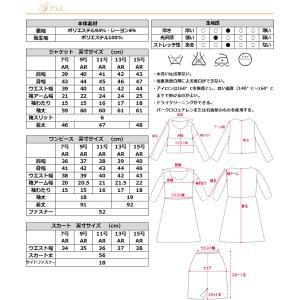 入学式 スーツ ママ 3点セットブレードラインドットフォーマルスーツ|sutekitaiken|13