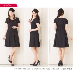 入学式 スーツ ママ 3点セットブレードラインドットフォーマルスーツ|sutekitaiken|09