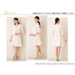 入学式 スーツ ママ 2点セット ビジュー付きドットボーダースカートスーツ|sutekitaiken|03