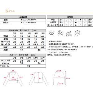 入学式 スーツ ママ 2点セット ビジュー付きドットボーダースカートスーツ|sutekitaiken|06