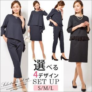 選べる セットアップ スーツ  入学式 七五三 お宮参り フォーマル|sutekitaiken