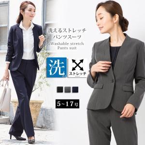 スーツ レディース パンツスーツ ビジネス テーラード丈 2点セット 洗える ストレッチ オフィス デザインA/B|sutekitaiken