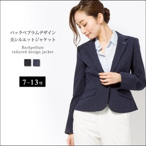 格子柄テーラードジャケット デザイン性と機能性、両方兼ね備えた上品なジャケット|sutekitaiken