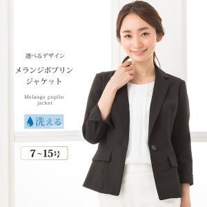 ジャケット レディース 夏 サマージャケット   涼しい 接触冷感 洗える  テーラード カラーレス   ビジネス オフィス 裏地なし|sutekitaiken