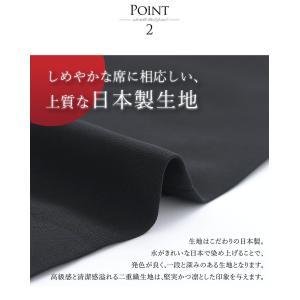 喪服 レディース 洗える ワンピース ブラック フォーマル 礼服 日本製生地 あすつく サマー 七分袖 ネイビー 20代 30代 40代 50代 大きいサイズ 小さいサイズ sutekitaiken 05