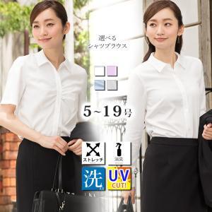レディース シャツ スーツ インナー 日本製生地 ストレッチ UVカット|sutekitaiken