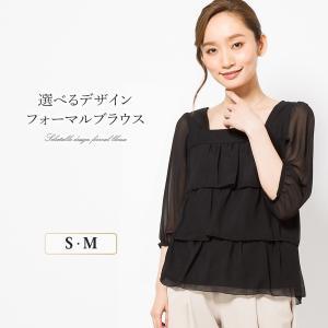 選べる デザイン シフォン ブラウス 黒 ブラック フォーマル|sutekitaiken