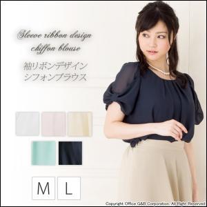 袖リボン デザイン シフォンブラウス|sutekitaiken