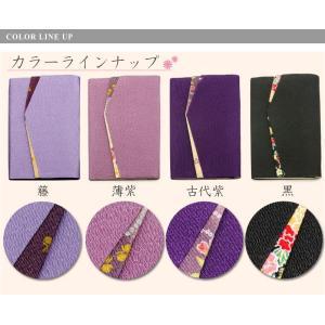 数珠袋 ちりめん二つ折り|sutekitaiken|06