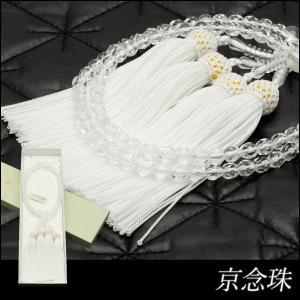 京念数 20面切子 八宗用二輪数珠人絹頭房(白) sutekitaiken