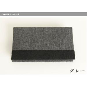 金封 ふくさ【袱紗】 ツイード|sutekitaiken|05