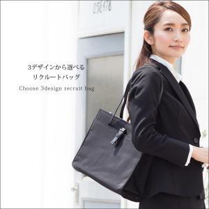 リクルート バッグ 全3種 A4 サイズ ビジネス 通勤 通学 就職 就活 軽量|sutekitaiken|02