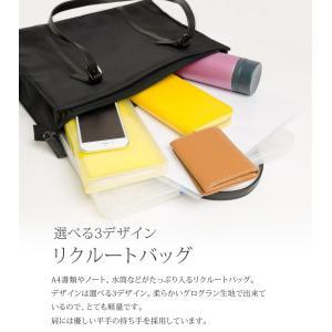 リクルート バッグ 全3種 A4 サイズ ビジネス 通勤 通学 就職 就活 軽量|sutekitaiken|03