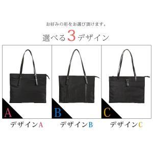 リクルート バッグ 全3種 A4 サイズ ビジネス 通勤 通学 就職 就活 軽量|sutekitaiken|04