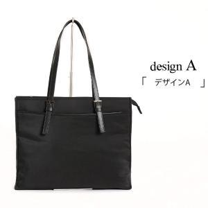 リクルート バッグ 全3種 A4 サイズ ビジネス 通勤 通学 就職 就活 軽量|sutekitaiken|05