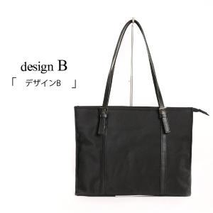 リクルート バッグ 全3種 A4 サイズ ビジネス 通勤 通学 就職 就活 軽量|sutekitaiken|06