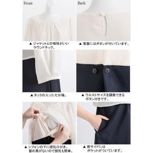 ワンピースの長さが選べる テーラードカラーマタニティスーツ2点セット(ジャケット+ワンピース)|sutekitaiken|18