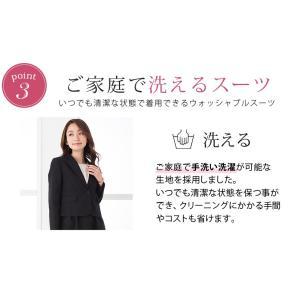 ワンピースの長さが選べる テーラードカラーマタニティスーツ2点セット(ジャケット+ワンピース)|sutekitaiken|05