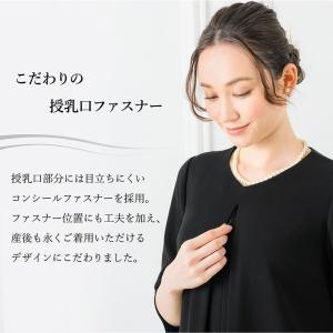 マタニティ 喪服 ワンピース 洗える ブラックフォーマル 授乳口付き 授乳口 授乳服 母親 ウエスト調節機能 ウォッシャブル 日本製生地 フォーマル|sutekitaiken|18